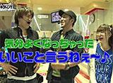 松本ゲッツ!!L #27 ドラ美(前半戦)