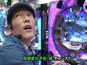 サイトセブンカップ #295 23シーズン 守山有人 vs チャーミー中元(前半戦)
