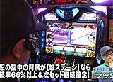 バトルカップトーナメント #16 Bブロック1回戦 ラッシー vs 辻ヤスシ