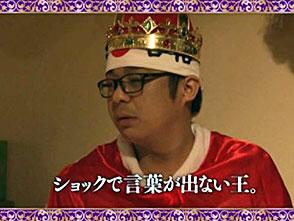 魚拓・鈴虫の「王が負けた夜に…」 #4 ビワコ(後編)