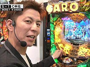 サイトセブンカップ #296 23シーズン 守山有人 vs チャーミー中元(後半戦)