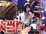 WBC〜Woman Battle Climax〜(ウーマン バトル クライマックス) #30 5thシーズン 第6試合 ヒラヤマン&満井あゆみ vs 青山りょう&ももやまもも