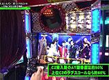 青山りょうのMISSION:POSSIBLE? #11 パチスロ ルパン三世 ロイヤルロード〜金海に染まる黄金神殿〜