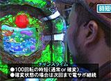 サイトセブンカップ #297 23シーズン 和泉純 vs しゅんく堂(前半戦)