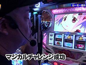 スロもんTAG #127 ビワコ&中武一日二膳&塾長&ルーキー酒井(ビワコ軍団) 3