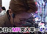 サイトセブンカップ #298 23シーズン 和泉純 vs しゅんく堂(後半戦)