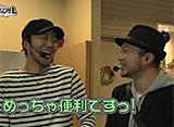 松本ゲッツ!!L #29 嵐(前半戦)