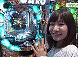 サイトセブンカップ Champion Carnival 後編