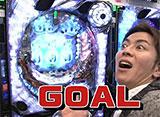 サイトセブンカップ #300 23シーズン 決勝戦 チャーミー中元 vs 和泉純(後半戦)