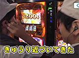 たけすぃ&くりの○○製作所 #3 やじきた乙の河童の気持ち!?(前半)