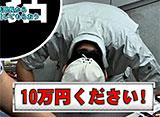 たけすぃ&くりの○○製作所 #5 緊張パチスロで勝利を目指す!(前半)