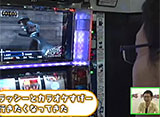 ふらっと55(ゴーゴー) #12