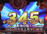 回胴ジャンキーズBATTLE #10 21thステージ 最終戦 とっぱち vs 悪☆味(後半戦)