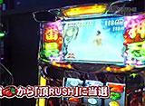 回胴ジャンキーズBATTLE #11 22ndステージ 悪☆味 vs 大和(前半戦)