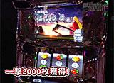 回胴ジャンキーズBATTLE #12 22ndステージ 悪☆味 vs 大和(後半戦)
