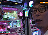 スロもんTAG #130 塾長&中武一日二膳 vs 嵐&梅屋シン 2