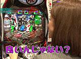 青山りょうのMISSION:POSSIBLE? #13 ぱちんこ仮面ライダー フルスロットル