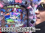 サイトセブンカップ #301 24シーズン しおねえ vs トラマツ(前半戦)