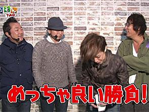 スロもんTAG #132 塾長&中武一日二膳 vs 嵐&梅屋シン 4