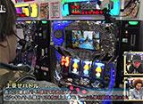松本ゲッツ!!L #31 ボンバー竜太(前半戦)