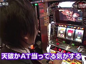DROP OUT シーズン2 #1/#2