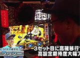 バトルカップトーナメント #20 Bブロック 2回戦 ラッシー vs つる子