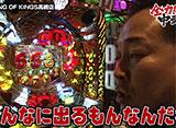全力!中武君!! #3/#4