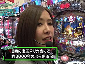 青山りょうのMISSION:POSSIBLE? #15 CRスーパー海物語 IN JAPAN