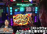 バトルカップトーナメント #21 Aブロック準決勝 大和 vs 木村アイリ