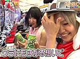 WBC〜Woman Battle Climax〜(ウーマン バトル クライマックス) #32 6thシーズン 第2試合 しおねえ&満井あゆみ vs さやか&ももやまもも