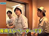 たけすぃ&くりの○○製作所 #7 検証はともかく、特典映像アリ!?(前半)