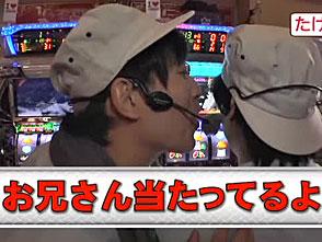 たけすぃ&くりの○○製作所 #8 検証はともかく、特典映像アリ!?(後半)