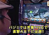 ふらっと55(ゴーゴー) #15