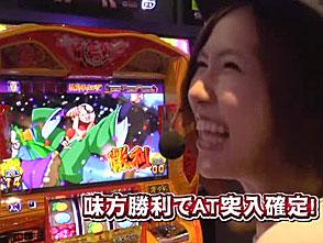 回胴ジャンキーズBATTLE #13 22ndステージ とっぱち vs 青山りょう(前半戦)