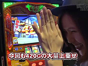 回胴ジャンキーズBATTLE #14 22ndステージ とっぱち vs 青山りょう(後半戦)
