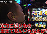 全力!中武君!! #9/#10