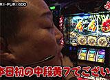 全力!中武君!! #11/#12