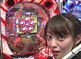 サイトセブンカップ #306 24シーズン 安藤遥 vs 守山有人(後半戦)