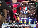松本ゲッツ!!L #33 鈴木涼子(前半戦)