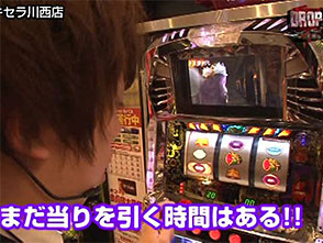 DROP OUT シーズン4 #3/#4