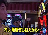 黄昏☆びんびん物語 #141 第71回 前半戦