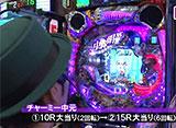 サイトセブンカップ #307 24シーズン ゼットン大木 vs チャーミー中元(前半戦)