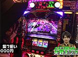 バトルカップトーナメント #22 Bブロック準決勝 矢野キンタ vs ラッシー