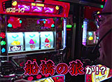 パチスローライフ #147 日本全国ガッラガラの旅3(前半)
