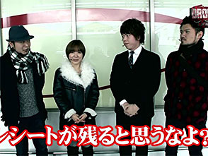 DROP OUT シーズン5 #1/#2