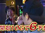 TAI×MAN #58「ぱちスロAKB48 バラの儀式」(前半戦)