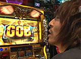DXバトル〜マコカップトーナメント〜 #1