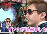 サイトセブンカップ #309 24シーズン トラマツ vs せんだるか(前半戦)