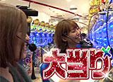 WBC〜Woman Battle Climax〜(ウーマン バトル クライマックス) #33 6thシーズン 第3試合 しおねえ&満井あゆみ vs 青山りょう&愛田笑子