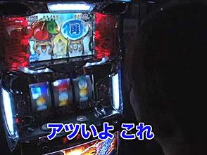 あらシン #75 第2回「男気パチスロ」(前半戦)